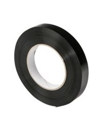 96-Rolls-19mm-x-66m-High-Strength-Synthetic-Rubber-Resin-Adhesive-Strapping-Tape-132754977551-3