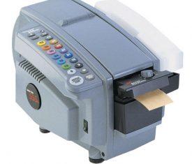 Tegrabond BP555 Water Activated Gummed Packing Carton Tape Electronic Dispenser