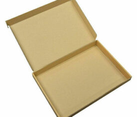 195mm x 130mm x 20mm Brown Large Letter PIP Cardboard Mailing Postal Boxes 163671353566 275x235 - 195mm x 130mm x 20mm Brown Large Letter PIP Cardboard Mailing Postal Boxes